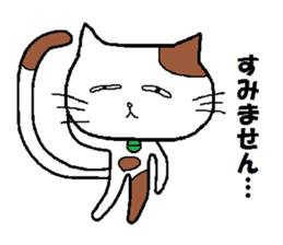 Feelings and daily life of tabby cat sticker #2094205