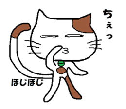 Feelings and daily life of tabby cat sticker #2094209