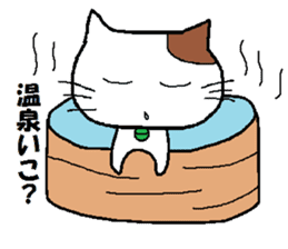 Feelings and daily life of tabby cat sticker #2094214