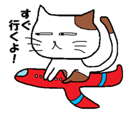 Feelings and daily life of tabby cat sticker #2094215