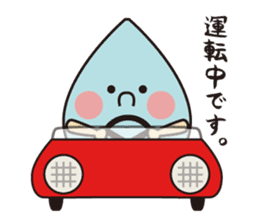 Lonely Shizu-kun sticker #2095306