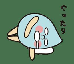Lonely Shizu-kun sticker #2095309
