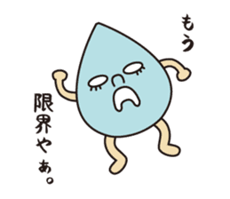 Lonely Shizu-kun sticker #2095310