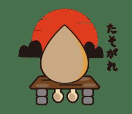 Lonely Shizu-kun sticker #2095313