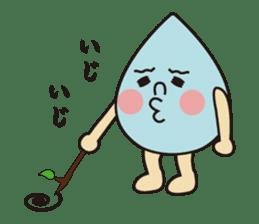 Lonely Shizu-kun sticker #2095314