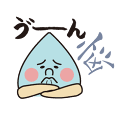 Lonely Shizu-kun sticker #2095323