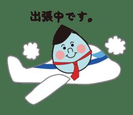 Lonely Shizu-kun sticker #2095326