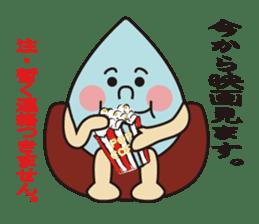 Lonely Shizu-kun sticker #2095327
