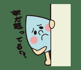 Lonely Shizu-kun sticker #2095333