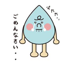 Lonely Shizu-kun sticker #2095334