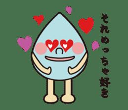 Lonely Shizu-kun sticker #2095335