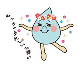 Lonely Shizu-kun sticker #2095338