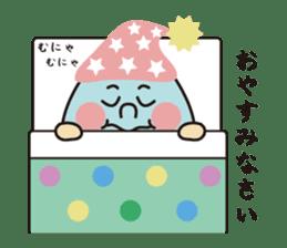 Lonely Shizu-kun sticker #2095340