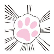 My home cat sticker #2095910
