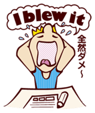 Bilingual Talk Stickers English&Japanese sticker #2096947