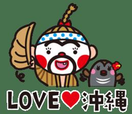 LOVE OKINAWA sticker #2097373