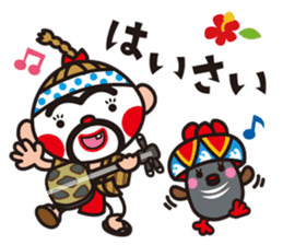 LOVE OKINAWA sticker #2097374