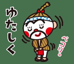 LOVE OKINAWA sticker #2097375