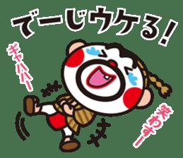 LOVE OKINAWA sticker #2097383