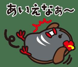 LOVE OKINAWA sticker #2097392