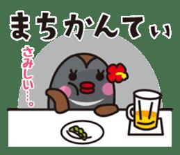 LOVE OKINAWA sticker #2097398