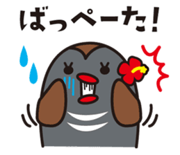 LOVE OKINAWA sticker #2097399