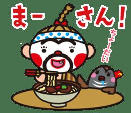 LOVE OKINAWA sticker #2097405