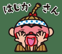 LOVE OKINAWA sticker #2097406