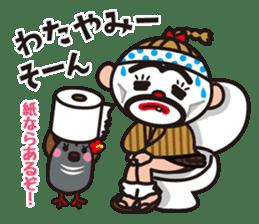 LOVE OKINAWA sticker #2097408