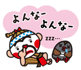LOVE OKINAWA sticker #2097409
