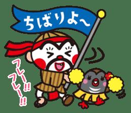 LOVE OKINAWA sticker #2097410