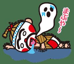 LOVE OKINAWA sticker #2097412
