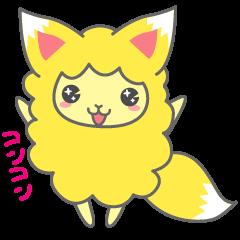 Moko-chan of sheep 3