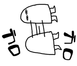Medjed N sticker #2097914