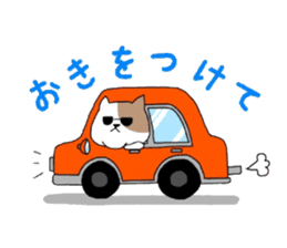 Sticker of the plump dog sticker #2098099