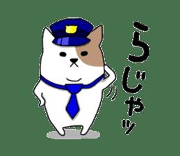 Sticker of the plump dog sticker #2098105