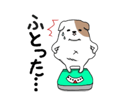 Sticker of the plump dog sticker #2098113