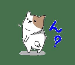 Sticker of the plump dog sticker #2098115