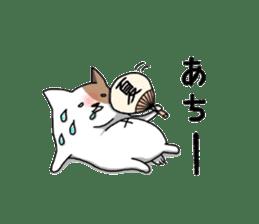 Sticker of the plump dog sticker #2098130