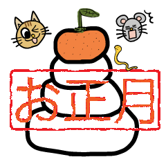 New Year Decorations by Kimagure Mikan