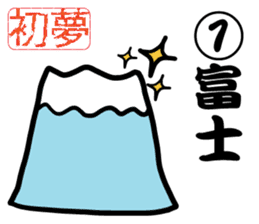 New Year Decorations by Kimagure Mikan sticker #2098133