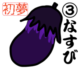New Year Decorations by Kimagure Mikan sticker #2098135