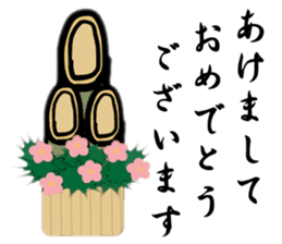 New Year Decorations by Kimagure Mikan sticker #2098138