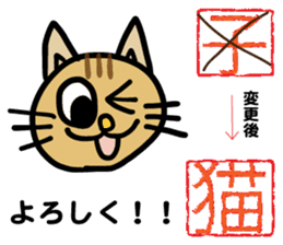 New Year Decorations by Kimagure Mikan sticker #2098144