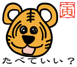 New Year Decorations by Kimagure Mikan sticker #2098147