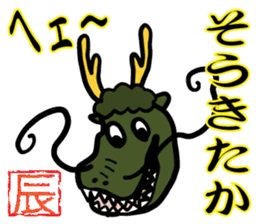New Year Decorations by Kimagure Mikan sticker #2098149