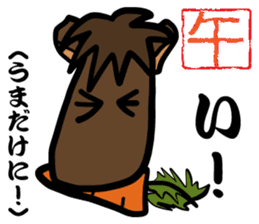 New Year Decorations by Kimagure Mikan sticker #2098151
