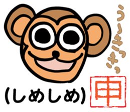 New Year Decorations by Kimagure Mikan sticker #2098153