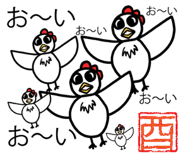 New Year Decorations by Kimagure Mikan sticker #2098154
