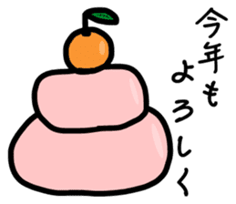 New Year Decorations by Kimagure Mikan sticker #2098158